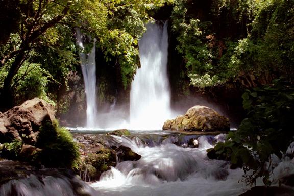 Banyas Waterfall