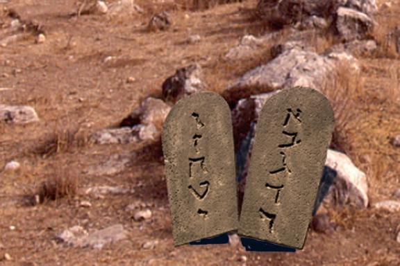 Law Stones
